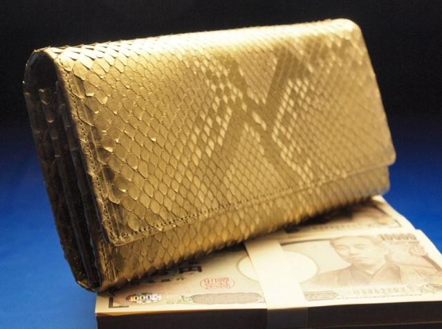 金の錦蛇財布